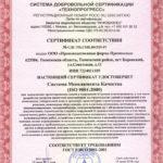 добровольная сертификация стр2