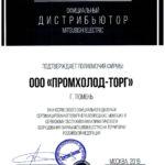 Дилер Митсубиши_1
